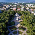 Российские эксперты помогут Кишиневу в разработке документации для развития города