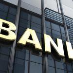 Как будут работать банки в первые дни мая