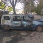 Два автомобиля сгорели сегодня на Ботанике (ФОТО)