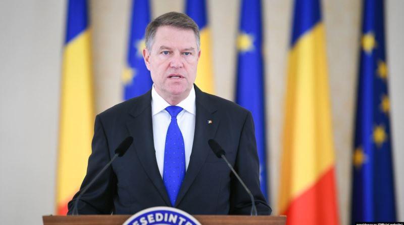 В Румынии режим чрезвычайного положения продлят еще на месяц