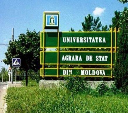 В общежитии Аграрного университета ввели карантин: у одной из студенток выявили COVID-19