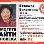 В Кишинёве разыскивают пропавшую без вести женщину