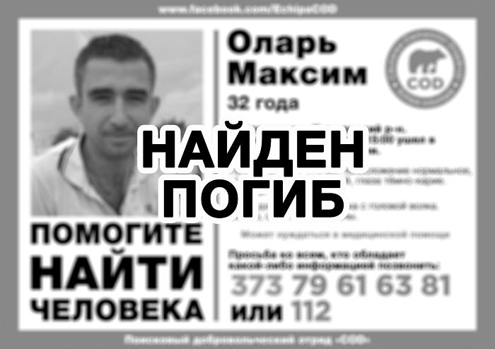 (ОБНОВЛЕНО) В Каушанском районе разыскивают пропавшего неделю назад мужчину