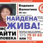 (ОБНОВЛЕНО) В Кишинёве разыскивают пропавшую без вести женщину
