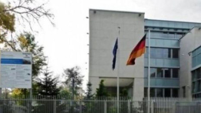 Германия передала Молдове партию помощи для борьбы с коронавирусом