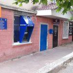 Злоумышленники попытались ограбить почтовое отделение в Копчаке