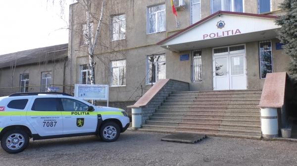 В Бессарабском районе найден труп пенсионерки: полиция рассматривает версию убийства