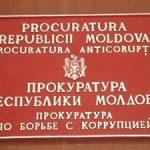 В Антикоррупционной прокуратуре и НАЦ прошли обыски