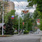 Режим ЧП в Приднестровье продлили до 1 июня