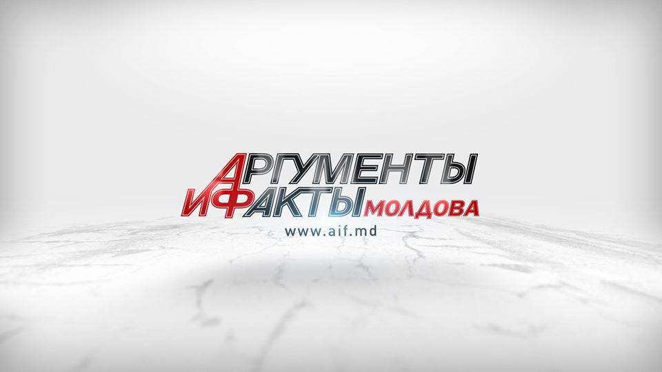 Коллектив «АиФ в Молдове» осуждает преследование журналиста Елены Левицкой-Пахомовой