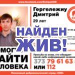 (ОБНОВЛЕНО) В Кишинёве разыскивают без вести пропавшего молодого человека