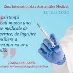 Гречаный - медсёстрам Молдовы: Без вас работа по  уходу за пациентами была бы невозможна!