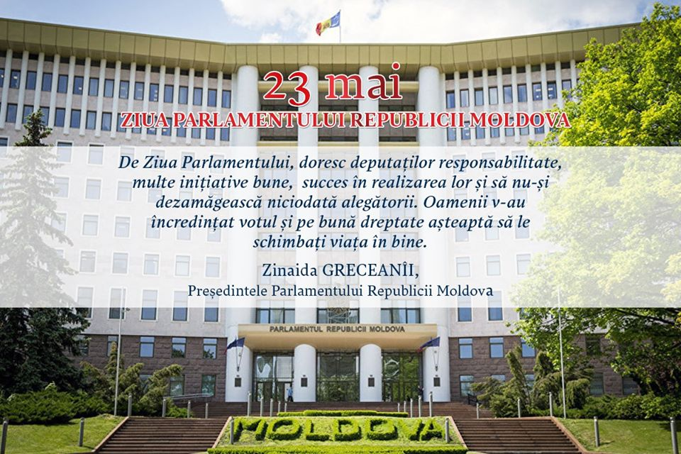 Гречаный поздравила депутатов с Днём Парламента Республики Молдова