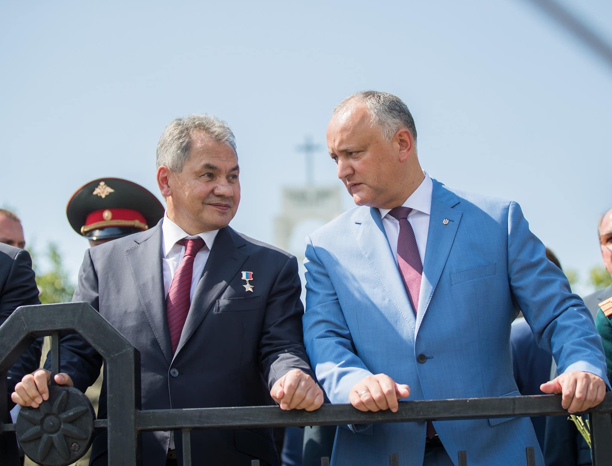 Президент поздравил Сергея Шойгу с юбилеем