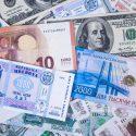Курс валют: что будет с евро и долларом в четверг