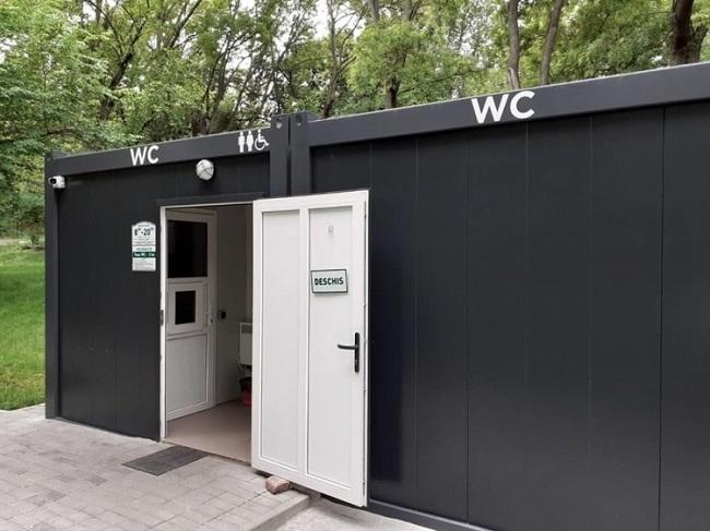 В парках столицы появились модернизированные туалеты (ФОТО)