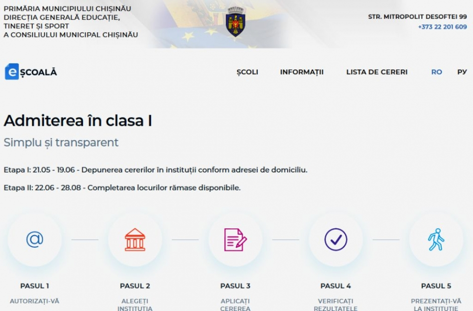 """Онлайн-платформа """"escoala.chisinau.md"""": как записать ребенка в первый класс"""