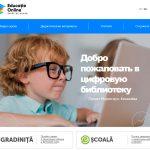 Сайт проекта «Онлайн-образование» за неделю посетили более 70 тысяч пользователей