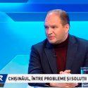 Ион Чебан: Примария Кишинева готова к открытию рынков