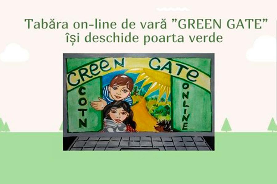В столице организуют летние онлайн–лагеря для детей