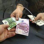 Курс валют на среду: евро немного подрастёт