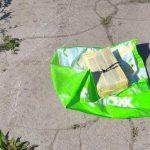 На берегу озера Гидигич нашли подозрительный пакет: зону оцепили