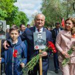 #БессмертныйПолк: президент запускает флешмоб ко Дню Победы в соцсетях (ВИДЕО)
