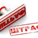 Более 170 нарушений зарегистрировали в Гагаузии с начала режима ЧП
