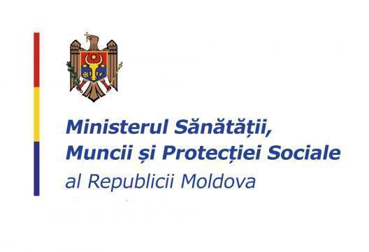 1 июня в Молдове – рабочий день