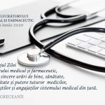 Гречаный - медицинским работникам: Мы преклоняемся перед вами и благодарим за самоотверженность и профессионализм!