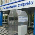 """На входе в """"Apă-Canal Chișinău"""" установили дезинфекционный туннель для посетителей"""