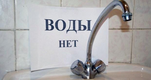 Некоторые жители Ботаники останутся в четверг без воды