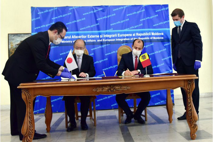 Молдова и Япония подписали соглашения о кредите и гранте