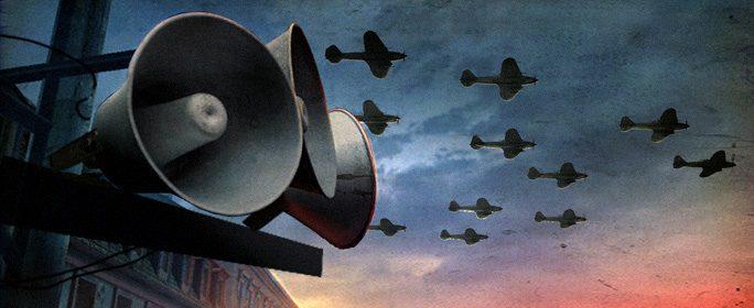 Война среди ясного неба