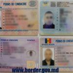 Десяток поддельных документов изъяли на молдавской границе за сутки