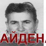 (ОБНОВЛЕНО) В Слободзее ищут пропавшую пенсионерку