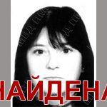 Поссорилась с родителями: разыскиваемая тираспольчанка самостоятельно вернулась домой