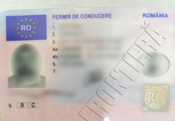 Хотел провезти два фальшивых документа: на границе задержали водителя автобуса