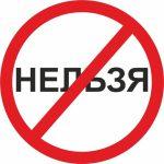Какие запреты будут действовать в Кишиневе до 30 июня