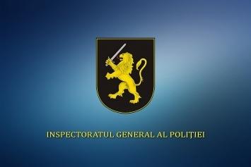 С начала года уровень преступности в Молдове снизился на 15%
