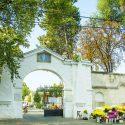 Чебан: Посещение кладбищ на Радоницу опасно для всех