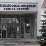 В судах секторов Центр и Чеканы введён специальный режим работы (DOC)