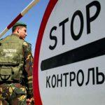 МИДЕИ: что нужно знать нашим гражданам о поездках в Украину