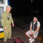 На украинской границе задержали молдаванина, который находился в розыске за попытку убийства
