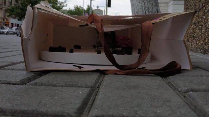 (ОБНОВЛЕНО) У здания МВД обнаружен подозрительный объект: зону оцепили (ВИДЕО)