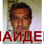 Тело пропавшего жителя Дубоссар нашли в Днестре