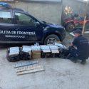 Пограничники нашли 6 коробок с контрабандными сигаретами, которые должны были попасть в соседнюю страну (ФОТО, ВИДЕО)
