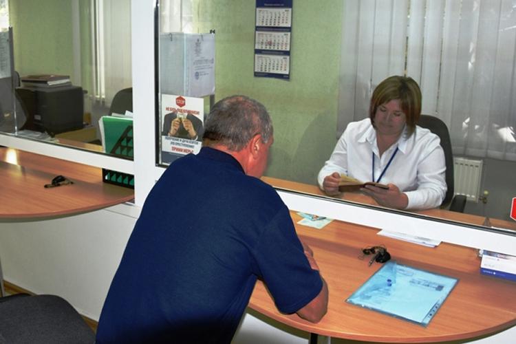 НКСС будет принимать заявки на пересмотр пенсий и в следующие две субботы
