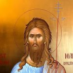 Президент поздравил граждан с праздником Святого Иоанна Крестителя