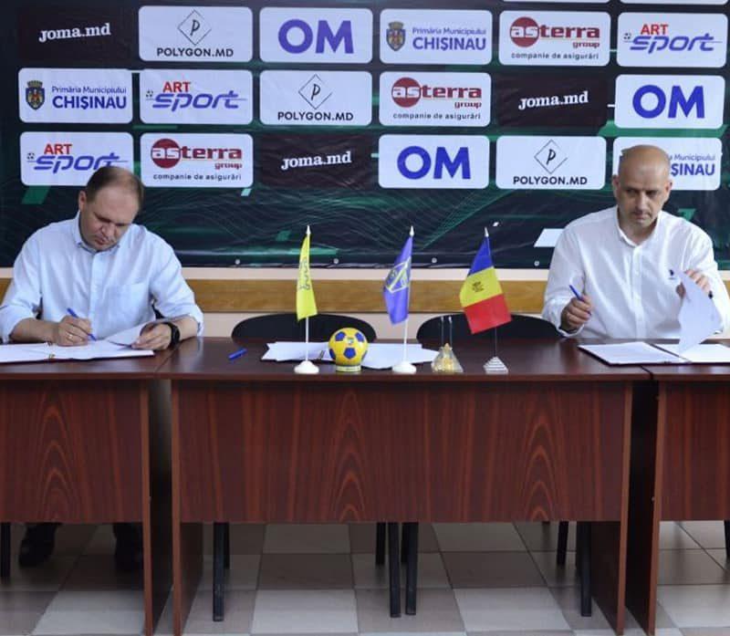 У Кишинева будет своя футбольная команда (ФОТО)